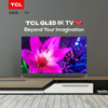 Smart_TV_75_TCL_75X915_Android_8K_QLED_12